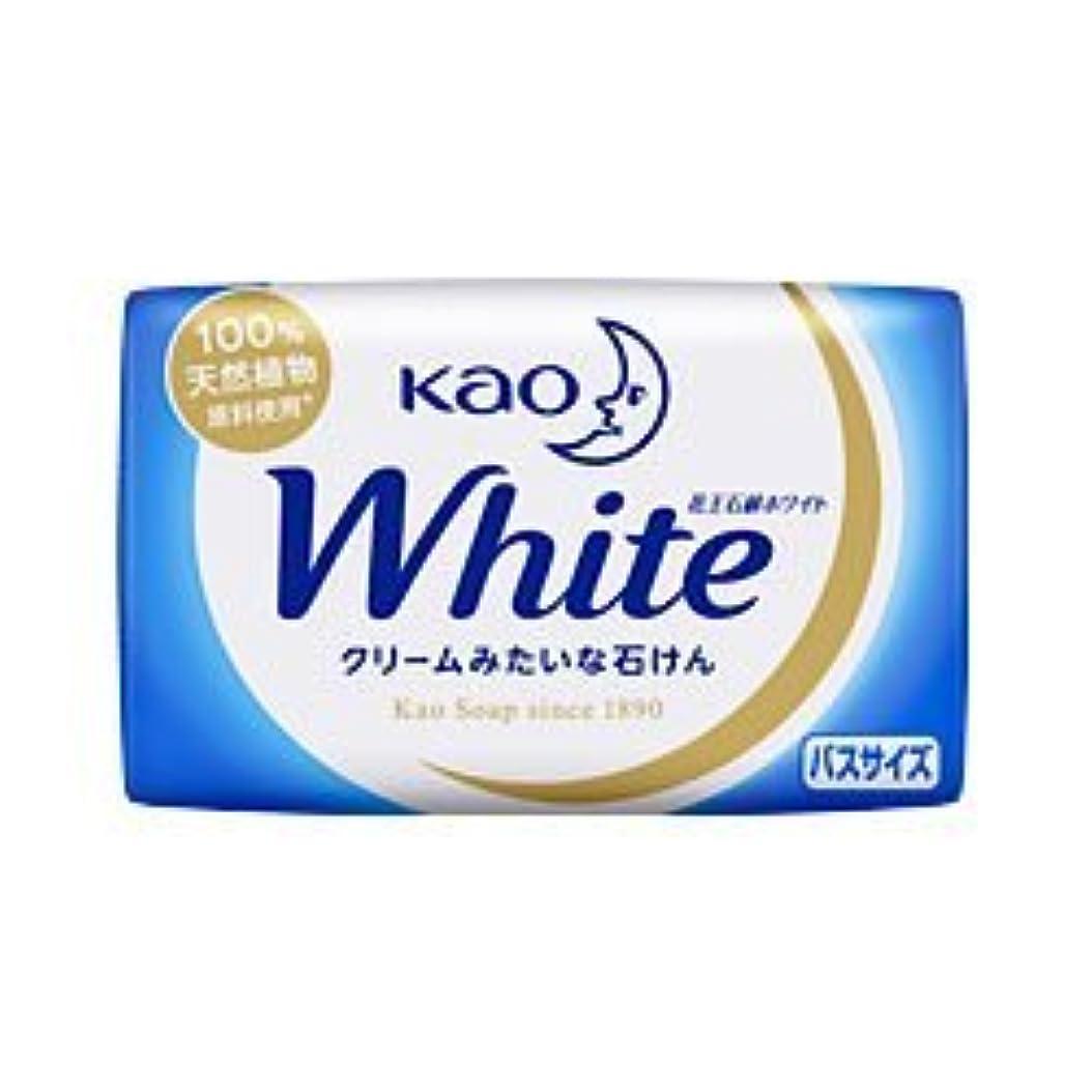 野心反対に質素な【花王】花王ホワイト バスサイズ 1個 130g ×10個セット