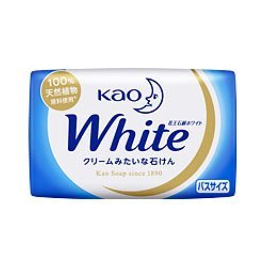 薄暗い清めるカウント【花王】花王ホワイト バスサイズ 1個 130g ×5個セット