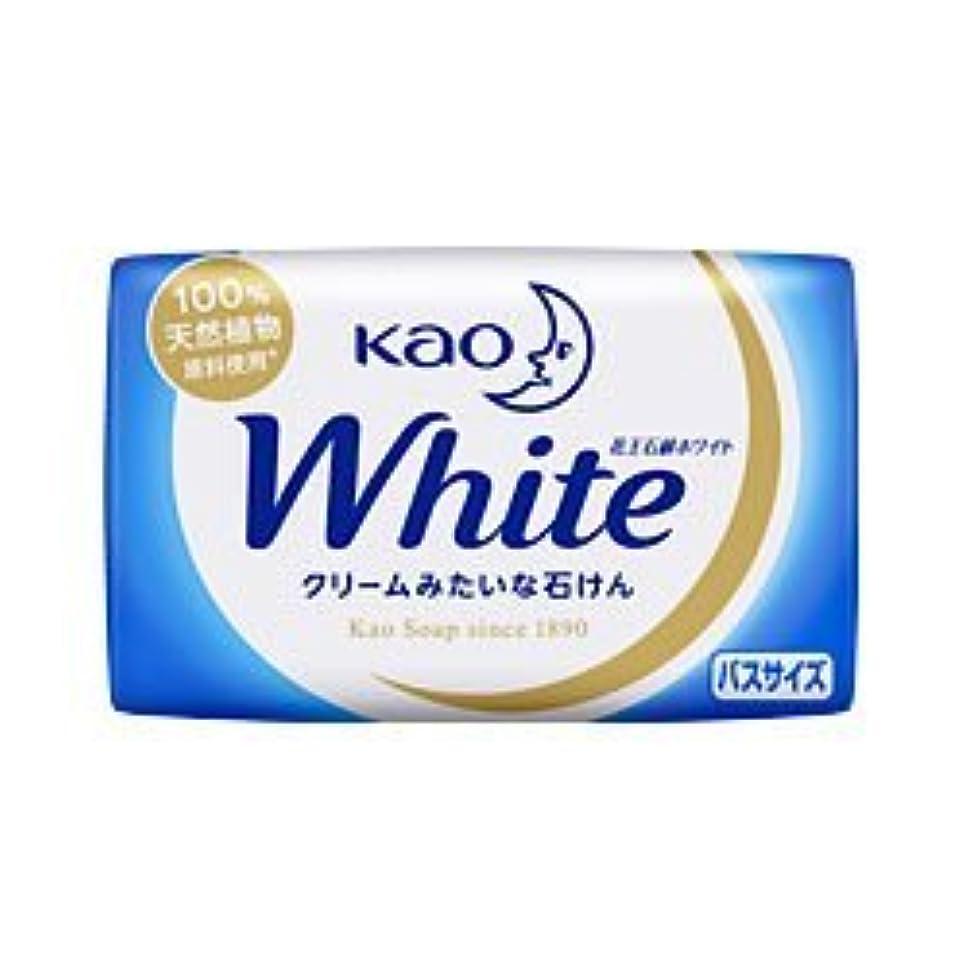 ドラゴン怖いアジャ【花王】花王ホワイト バスサイズ 1個 130g ×20個セット