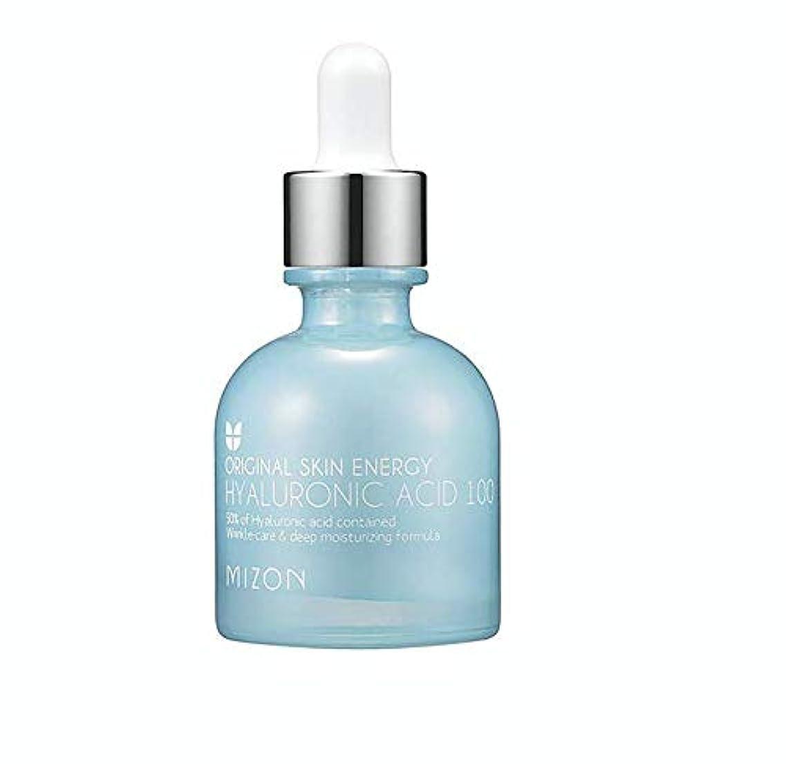 デンマーク語スクラブコーンMIZON Original Skin Energy Hyaluronic Acid 100 (並行輸入品)