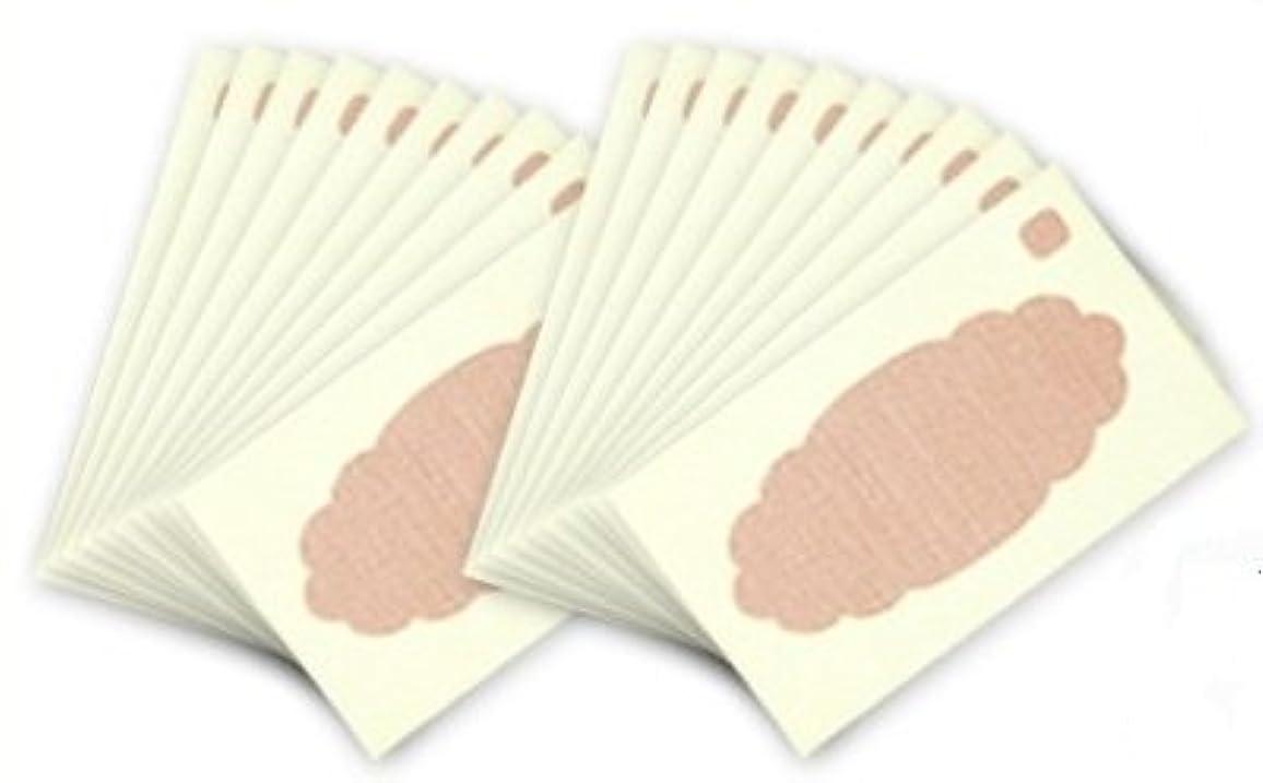 私たちのもの求人ネーピアNEWワキに直接貼る汗取りシート ワイド 20枚入り