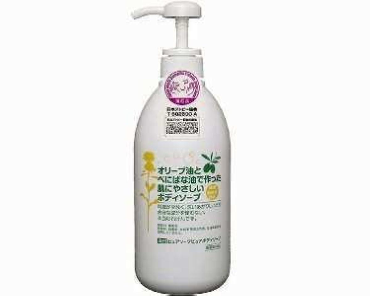 洗う頬骨何か【ボディソープ】薬用ピュアソープ ピュアボディソープ ◆ [62718]