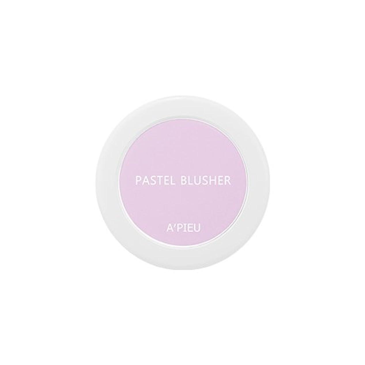 チーフ登録する残り物アピュ[APIEU] Pastel Blusher パステル ブラッシャー (VL03) [並行輸入品]