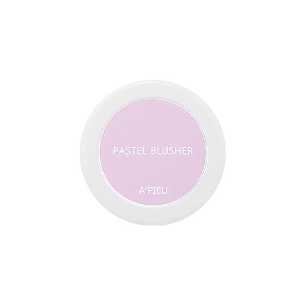 指定する溶接三十アピュ[APIEU] Pastel Blusher パステル ブラッシャー (VL03) [並行輸入品]