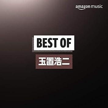 Best of 玉置浩二