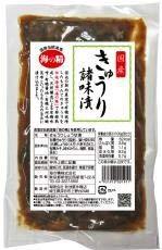 国産・きゅうり諸味漬【海の精】100g×5袋セット