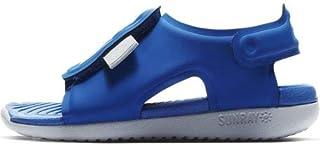 Nike Hypervenom Phelon Premium strand- en zwembadschoenen voor jongens
