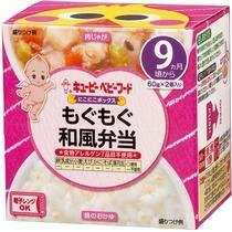 QP キユーピー 離乳食 にこにこボックス もぐもぐ和風弁当 120g 32個 ZHT