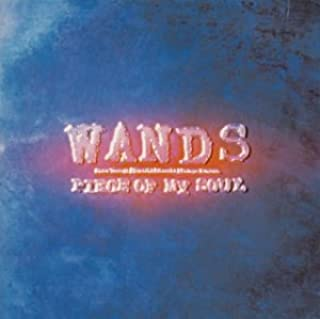 [Album] WANDS – PIECE OF MY SOUL [MP3 320 / CD]