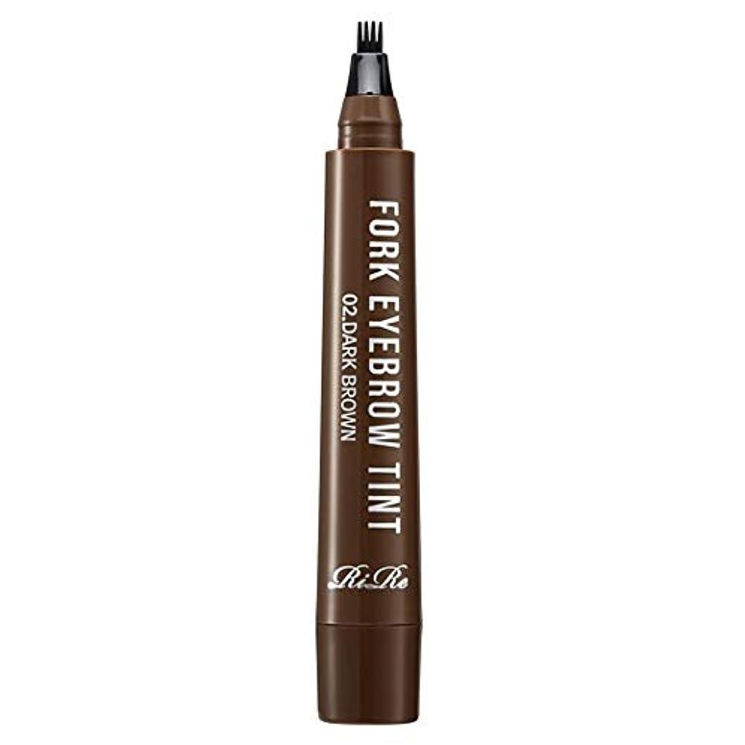 知覚的文庫本フレキシブルRiRe フォーク アイブロウ ティント / Fork Eyebrow Tint / 1回使用で8日持続 (2.ダークブラウン) [並行輸入品]
