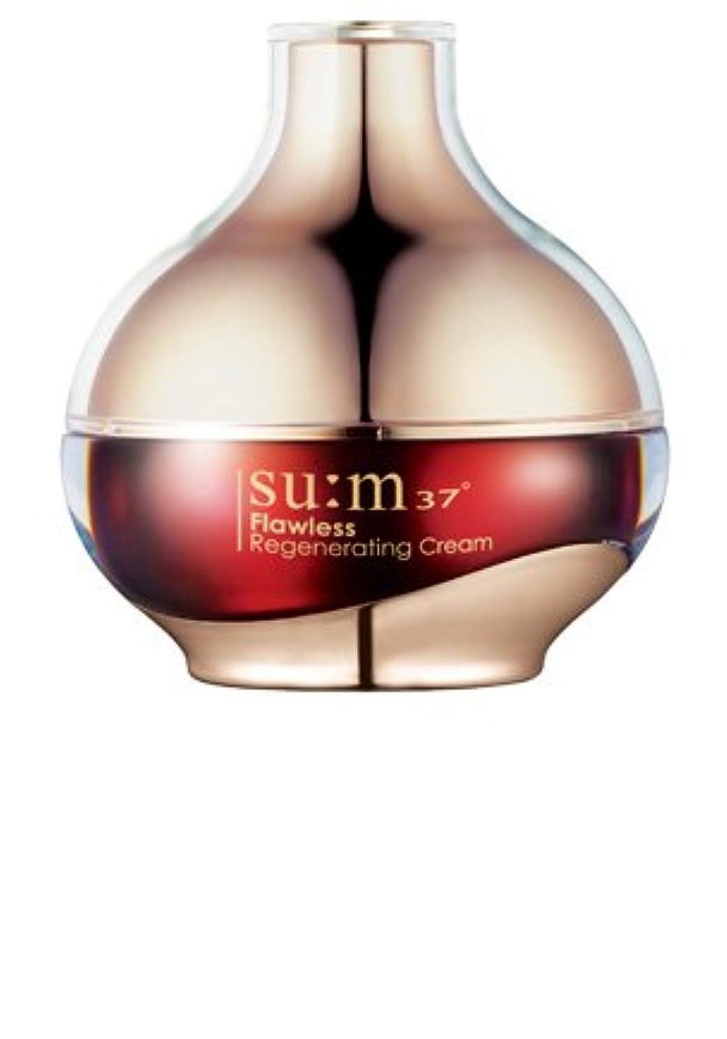 囚人発明する関与する[SUM37/スム37]Flawless Regenerating Cream 50ml/フローレス リジェネレーティング クリーム 50ml [海外直送品]