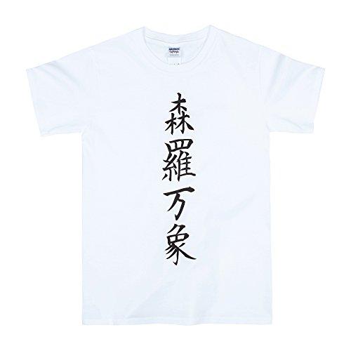 Strand Clothing T-shirt japonais pour le yoga et les arts martiaux Blanc - Blanc - Medium