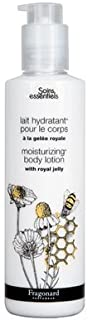 Essential cares Body Lotion WITH ROYAL JELLY (250ml) by FRAGONARD 100% authentic original from PARIS FRANCE