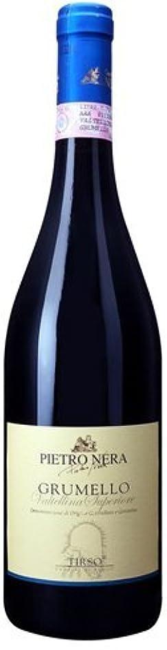 ヴァルテッリーナ スペリオーレ グルメッロ ティルソ(Valtellina Superiore Grumello Tirso) 2013 カーサ?ヴィニコーラ?ネラ 赤ワイン イタリア 750ml