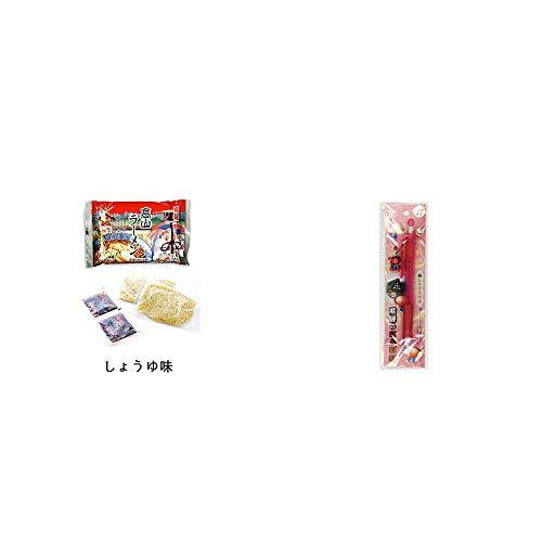 [2点セット] 飛騨高山ラーメン[生麺・スープ付 (しょうゆ味)]・さるぼぼ 癒しシャープペン 【ピンク】