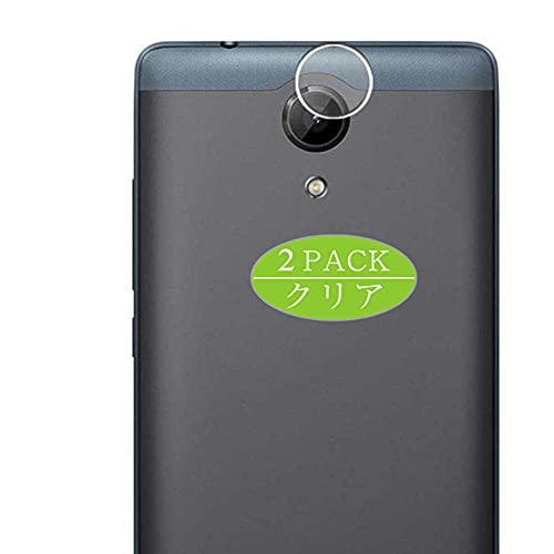 VacFun 2 Piezas Protector de Lente de cámara, compatible con Wiko U...
