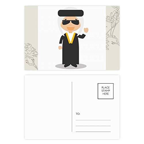 DIYthinker Zonnebril Wit Irak Cartoon Bloem Postkaart Set Thanks Card Mailing Zijkant 20 stks 5.7 inch x 3.8 inch Multi kleuren