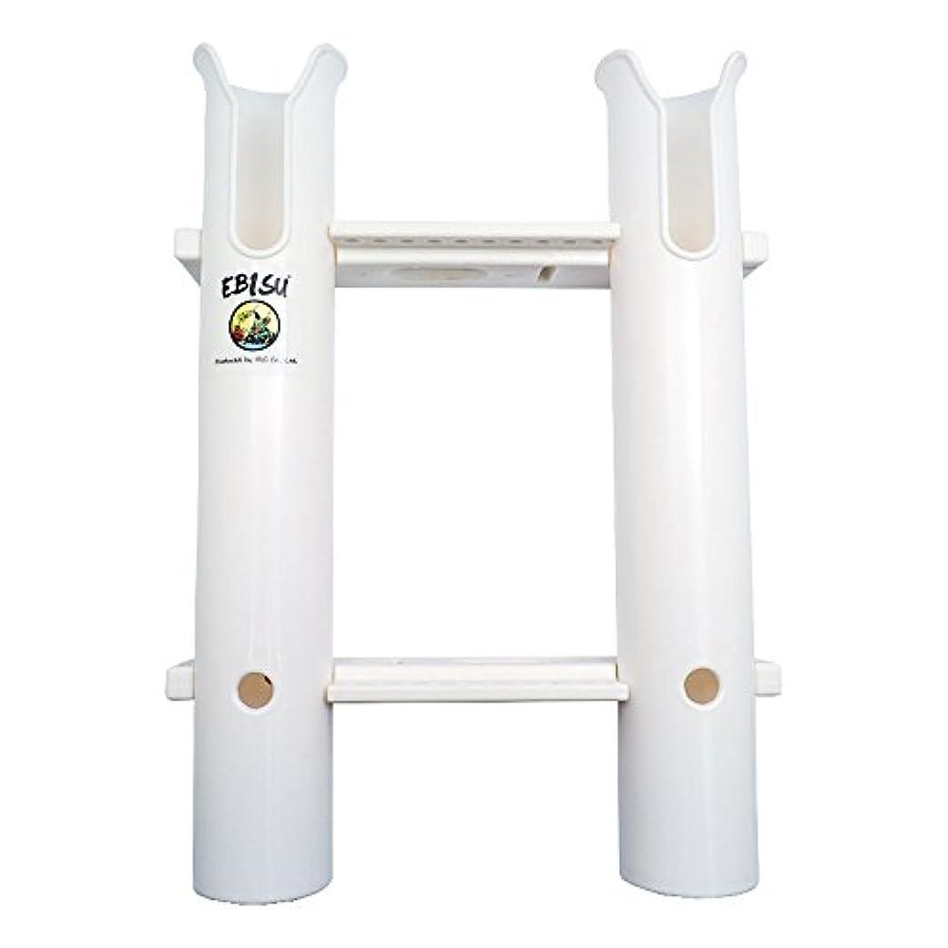 ひねくれた蒸し器遺産ポリプロピレン樹脂製 ロッドホルダー 2連 タイプ プラスチック 竿たて ロッドスタンド 恵比寿 ロゴ入り メタルジグ ジギング エギング