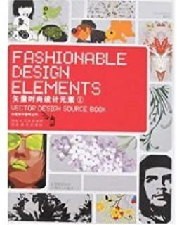 fashion design element vector 1 (with CD) [paperback]