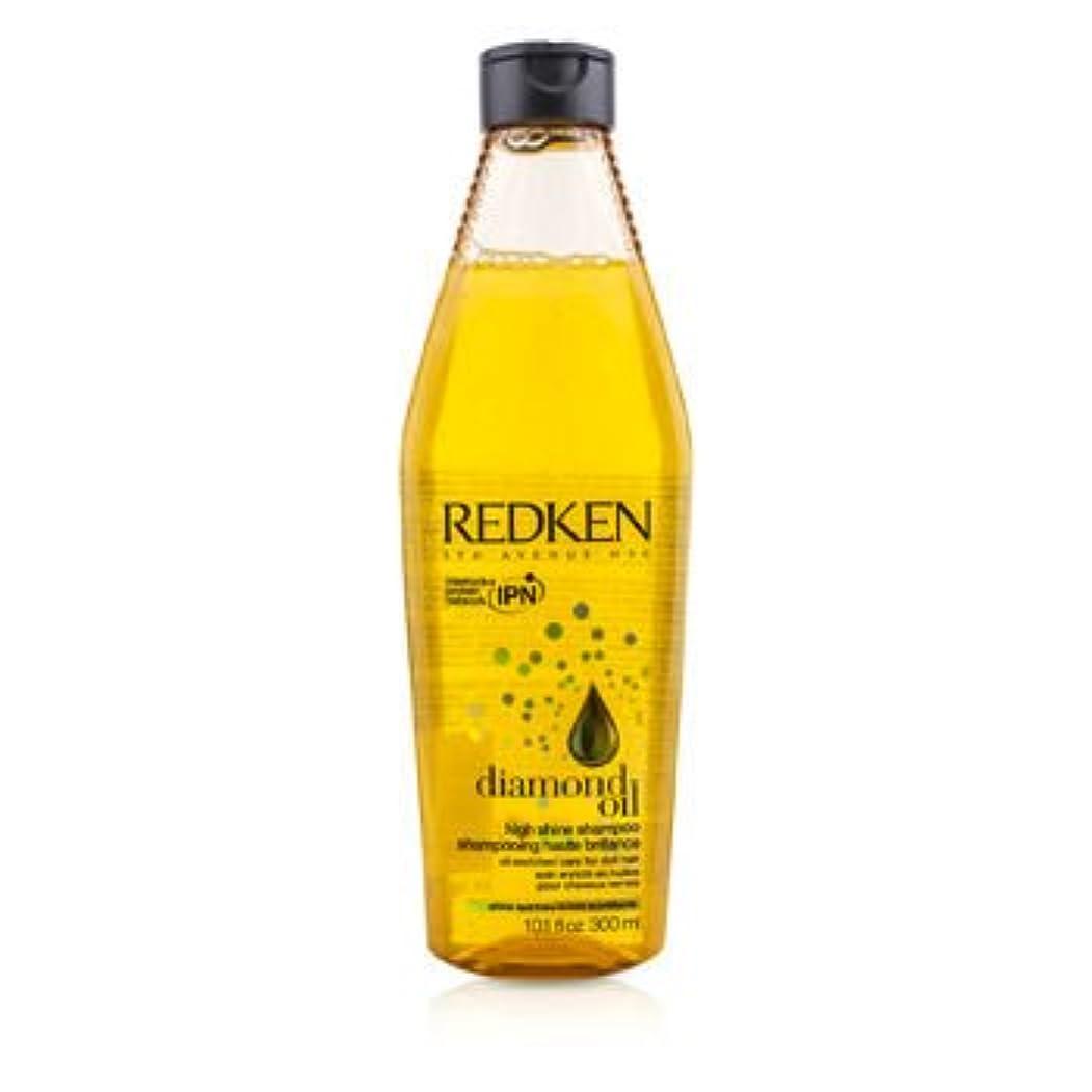 株式会社選出するずっと[Redken] Diamond Oil High Shine Shampoo (For Dull Hair) 300ml/10.1oz