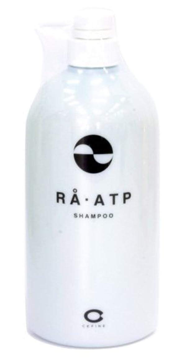 カーテン確保するグレートオークセフィーヌ RA?ATPシャンプー 800ml