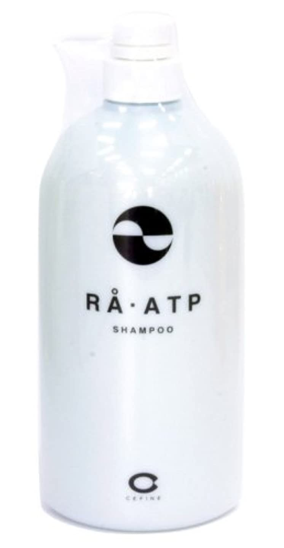 うつ充電山積みのセフィーヌ RA?ATPシャンプー 800ml