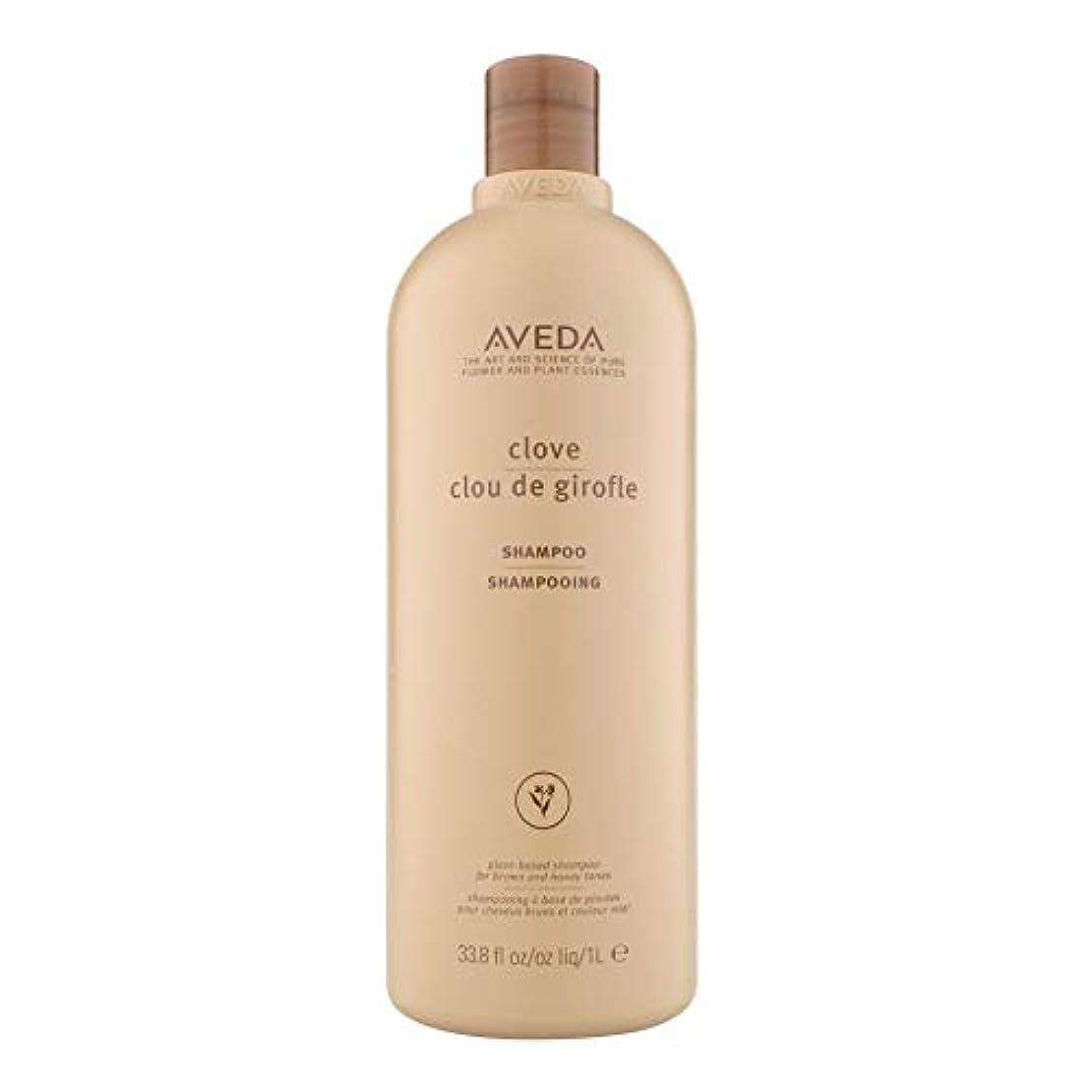 元に戻す隠す壮大な[AVEDA ] アヴェダクローブシャンプー1リットル - Aveda Clove Shampoo 1L [並行輸入品]