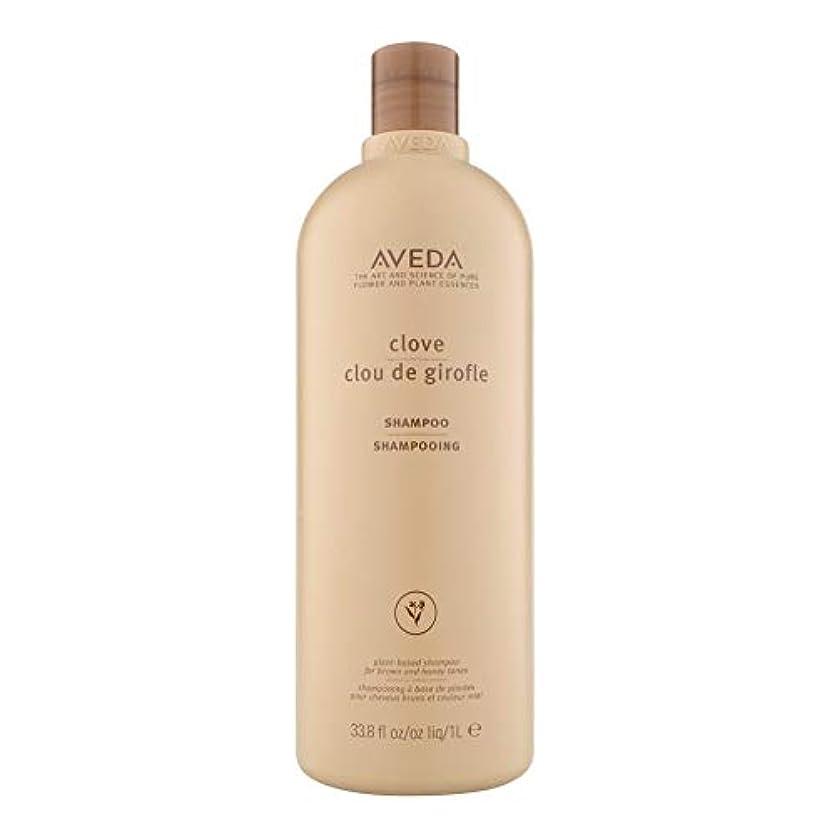 廃止ペット測定[AVEDA ] アヴェダクローブシャンプー1リットル - Aveda Clove Shampoo 1L [並行輸入品]