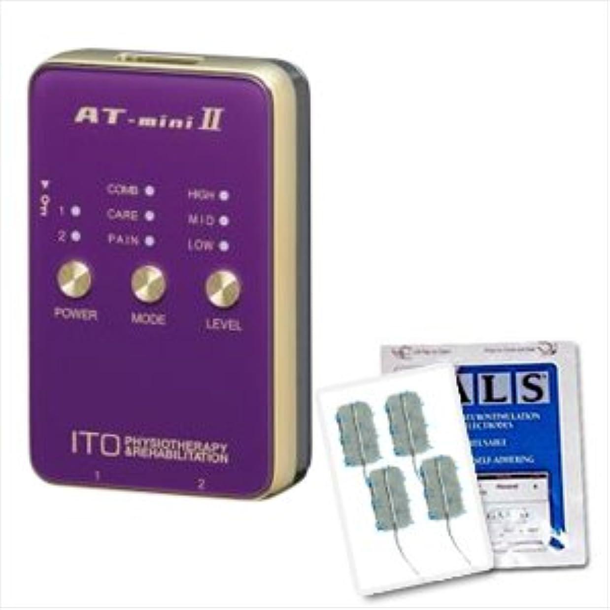 おしゃれな交じる敬礼低周波治療器 AT-mini II パープル +アクセルガードLサイズ(5x9cm:1袋4枚入)セット