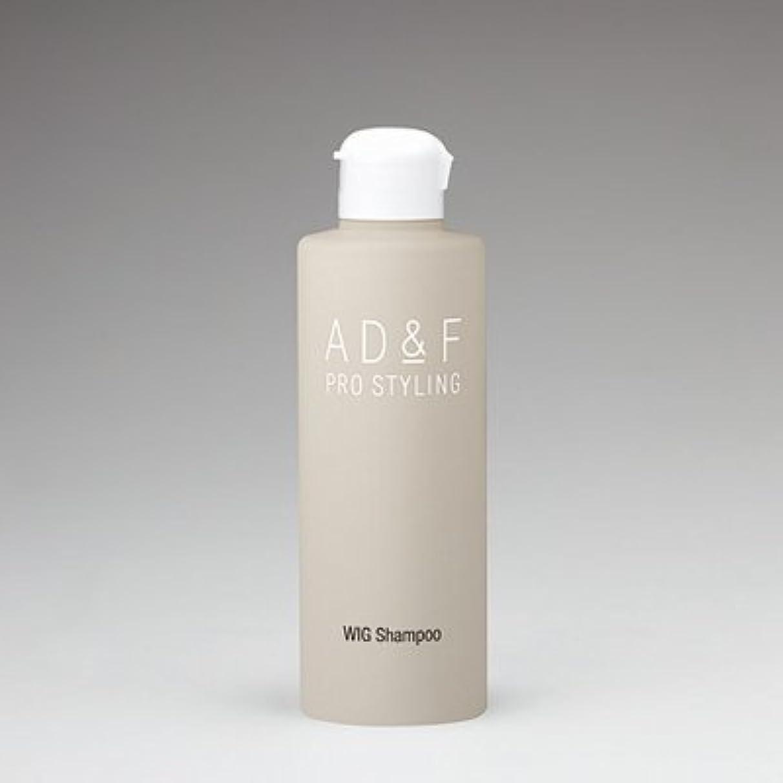 不当食品作曲家フォンテーヌ AD&F WIGシャンプー 200ml 合成繊維ウィッグ、人毛&合成繊維ミックスウィッグ、100% 人毛ウィッグのケア用シャンプーです。 10P06Aug16