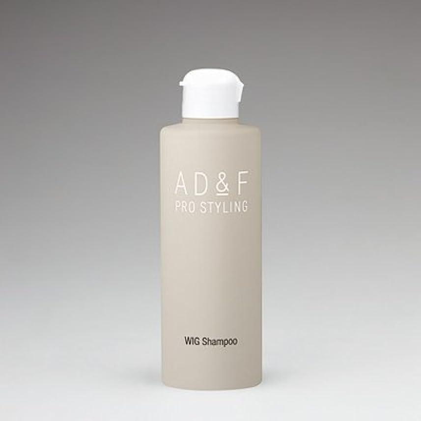 パントリー見落とす内向きフォンテーヌ AD&F WIGシャンプー 200ml 合成繊維ウィッグ、人毛&合成繊維ミックスウィッグ、100% 人毛ウィッグのケア用シャンプーです。 10P06Aug16
