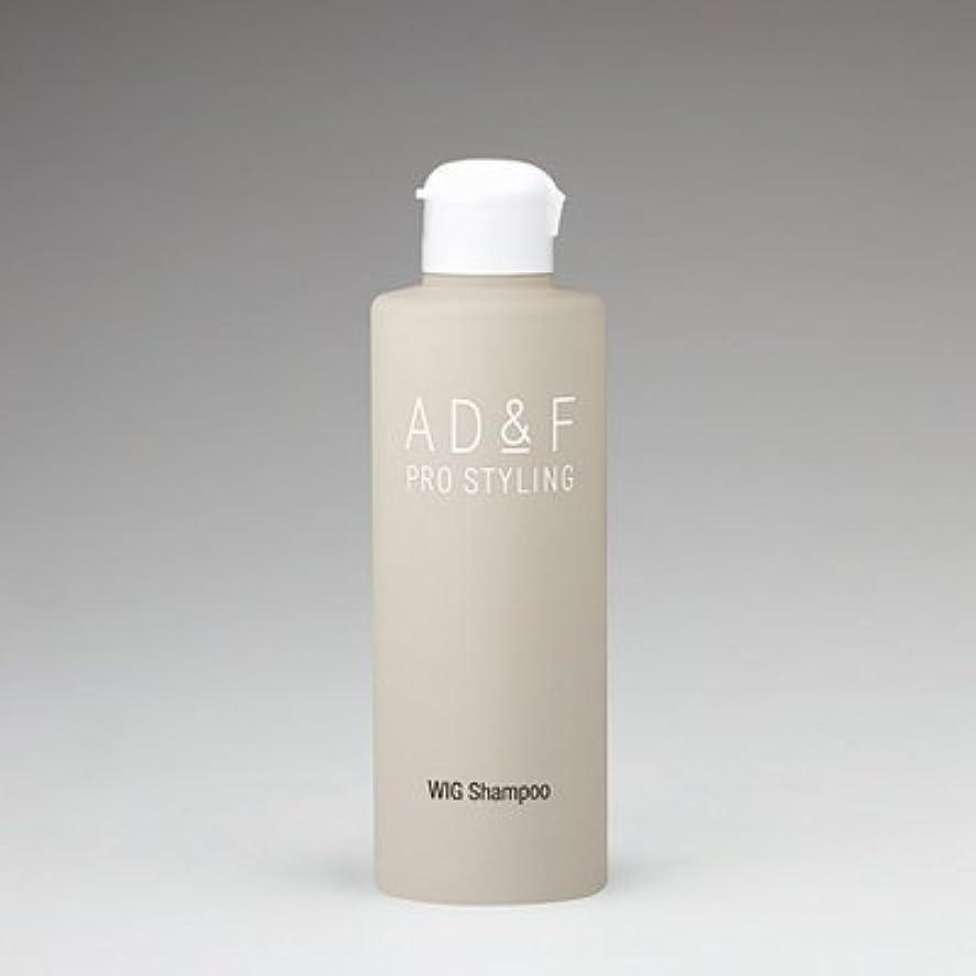 忘れるストッキング祖母フォンテーヌ AD&F WIGシャンプー 200ml 合成繊維ウィッグ、人毛&合成繊維ミックスウィッグ、100% 人毛ウィッグのケア用シャンプーです。 10P06Aug16