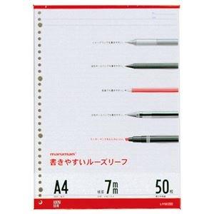 (まとめ) マルマン 書きやすいルーズリーフ A4 メモリ入り7mm罫 L1100 1パック(50枚) 【×20セット】 ds-1585160
