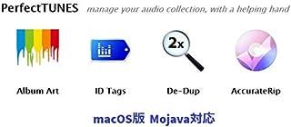 New PerfectTUNES R2. 6 Mac版 Catalina対応