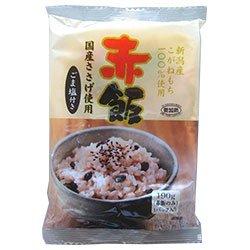 たかの 赤飯 ごま塩付き 190g×10個入×(2ケース)