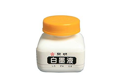Kaimei Manga Pen Ink - 70 ml Bottle - White