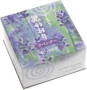 薫寿堂 花かおりうずまき『ラベンダー』