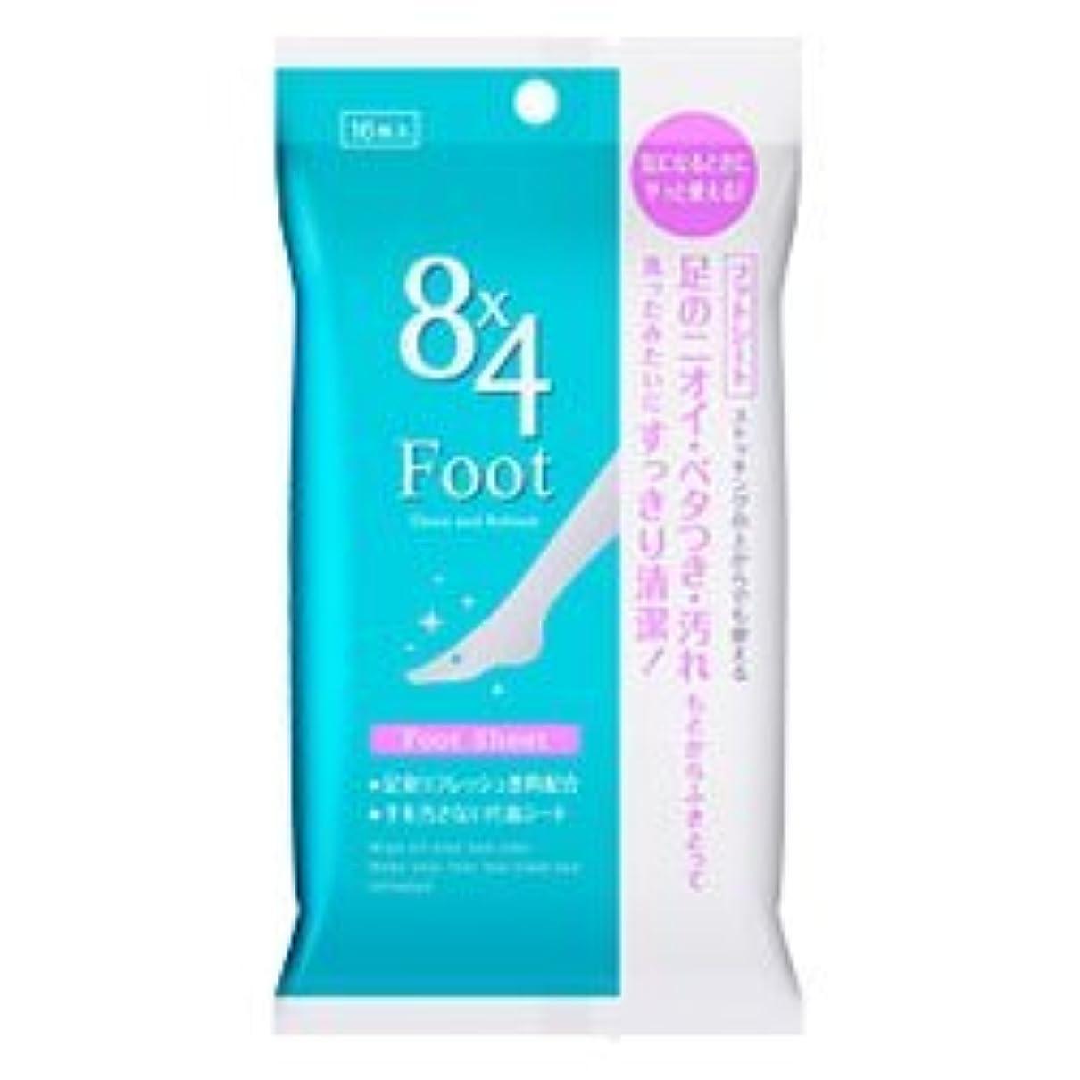 【花王】8×4フットシート 16枚 ×10個セット