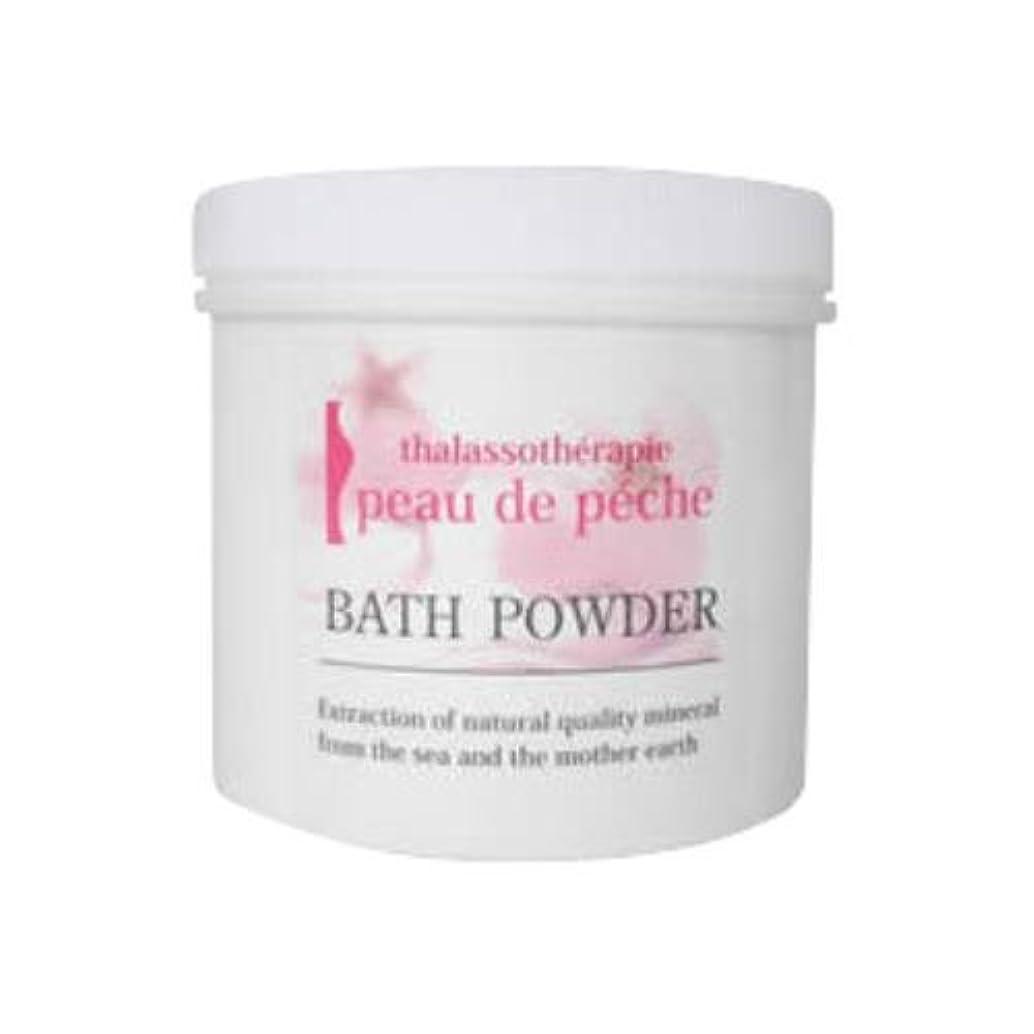 虚偽準備する三番peau de peche BATH POWDER ポードペシェバスパウダー 750g