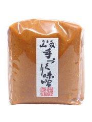 純正無添加 飛騨手作り味噌(1kg)/みそ ミソ 発酵食品//