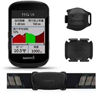 GARMIN(ガーミン) Edge 530 セット GPSサイクルコンピューター(センサー類付)