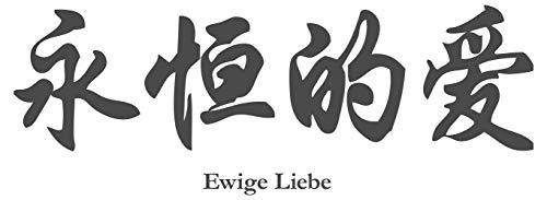 dekodino Wandtattoo Chinesisches Zeichen Ewige Liebe