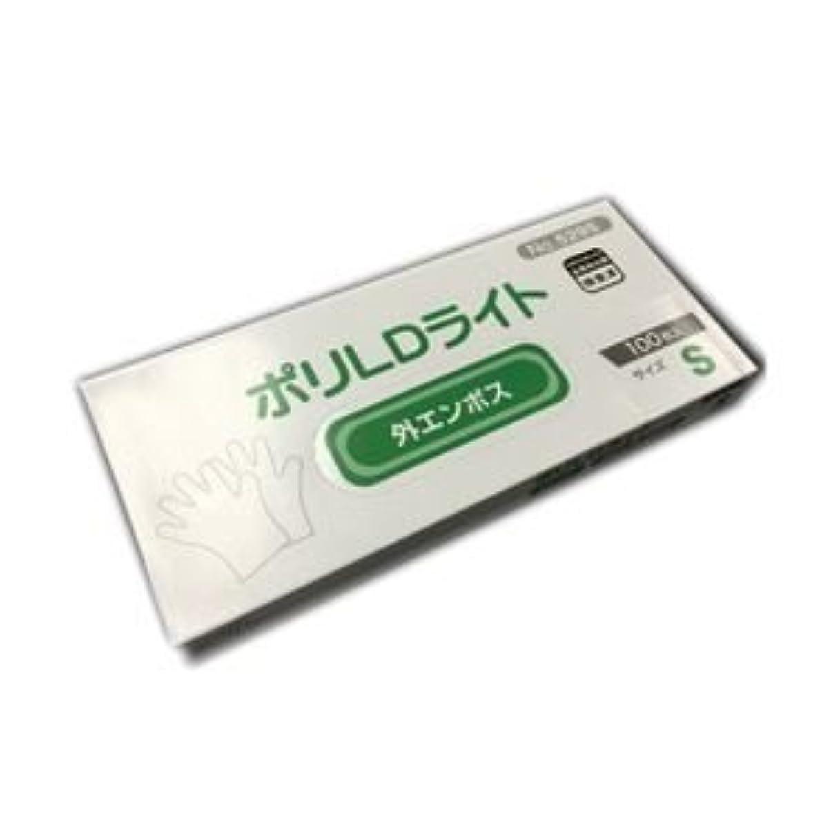 バースト縁石ブルーベル(業務用セット) オカモト 低密度ポリエチレン手袋 ポリLDライト S 1箱(100枚) 【×20セット】