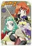 スレイヤーズNEXT VOL.1[DVD]