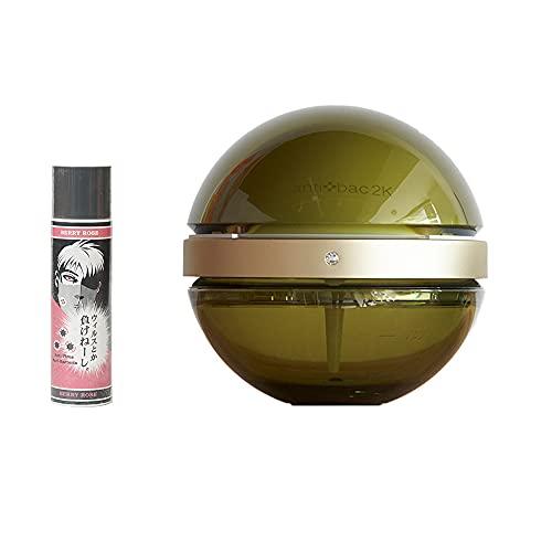 マジックムーン 空気清浄機 正規品 ソリューション1本プレゼント 除菌 消臭 コンパクト マジックボール antiback2K 間接照明 ベッドサイドライト ナイトライト anti04X03Y02 本体 カーキ + ベリーローズ