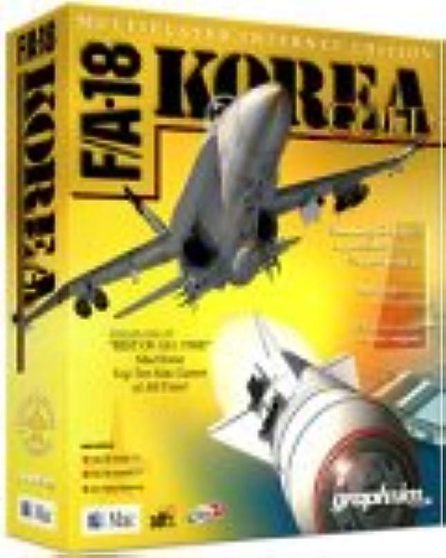 応答百科事典証人F/A-18 Korea Gold (輸入版)
