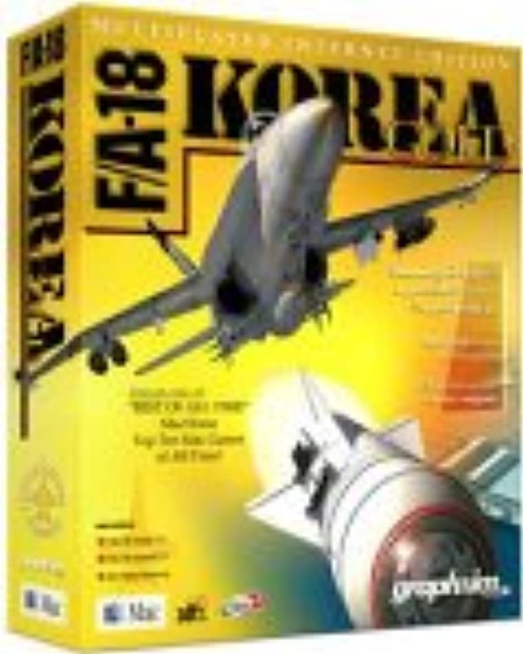 F/A-18 Korea Gold (輸入版)