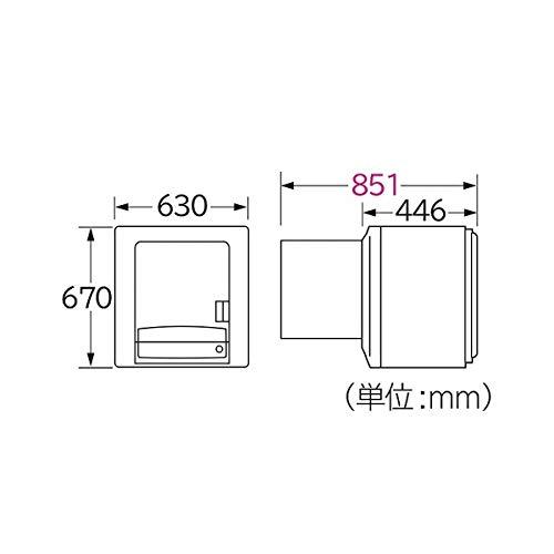 日立(HITACHI)日立5.0kg衣類乾燥機HITACHIこれっきりボタンDE-N50WV-W