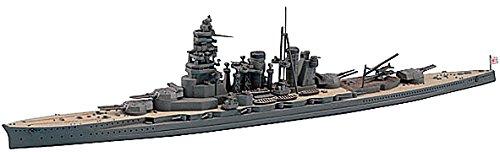 Hasegawa HWL110 IJN Battleship Hiei Kit de modélisme Multicolore Échelle 1/700