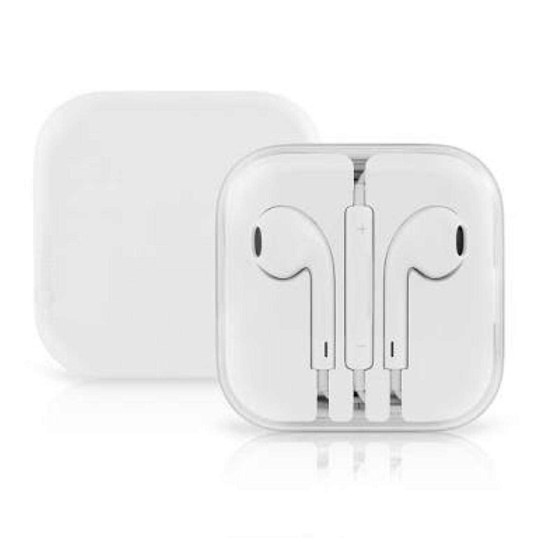 君主デッドロック系統的Ear Pods with Remote and Mic (iPod?iPhone用イヤホン) [並行輸入品]